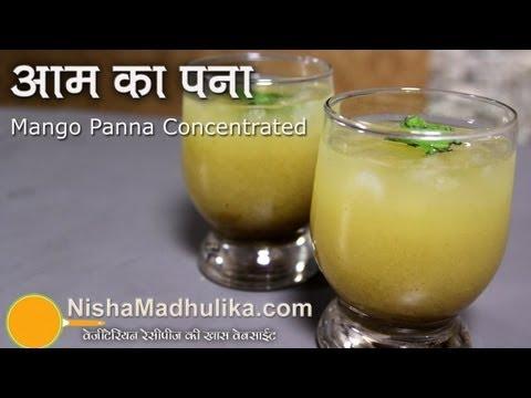 Aam panna concentrate   आम का पन्ना सीरप । Green Mango Panha । Kairi ka Aapshola