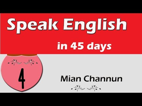 Speak English in 45 Days - Mian Channu Serial Day 4 #Mian Channu