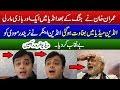 Imran Khan Ke Jeet Indian Media Me Baghawat India Modi Imran Khan