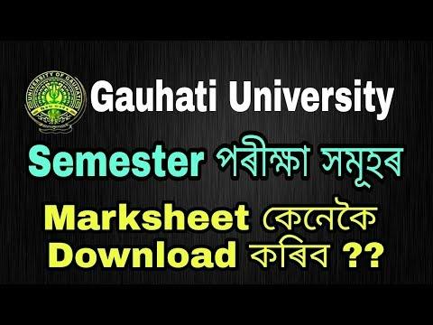 How To Download Gauhati University Semester Examination Marksheet From GU Portal