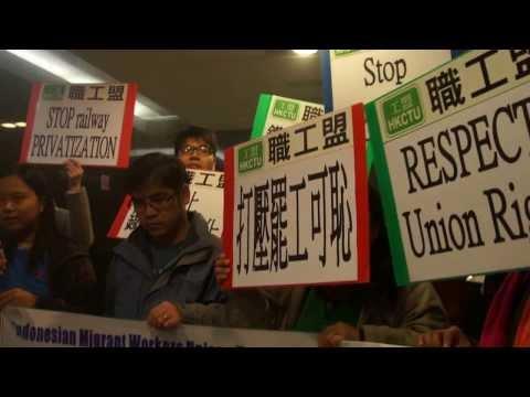 Hong Kong solidarity for Korean Workers 2