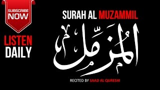 Listen Daily Once to Get a Job Wealth Riches Money Make your Life Easy ᴴᴰ - Surah Muzzammil ♥