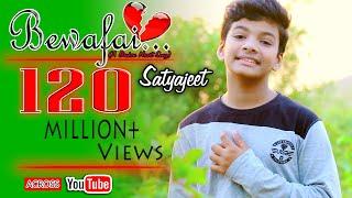Teri Bewafai Ka Koi Gham Nahin Hai || Satyajeet || Official Video