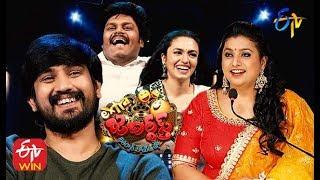 Extra Jabardasth | Rashmi, Sudigali Sudheer, Roja | 3rd April 2020 | Latest Promo | ETV Telugu