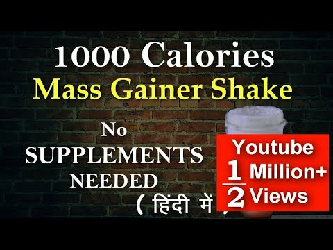 Should You Take A Mass Gainer? घर पे  बनाए  mass gainer | 1000 calories