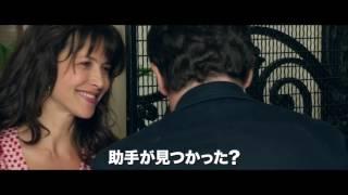 映画 『ソフィー・マルソーのSEX♡LOVE&セラピー』 公式予告