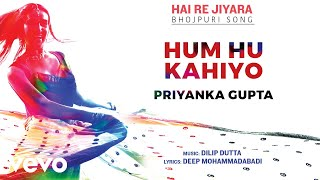 Hum Hu Kahiyo - Official Full Song | Hai Re Jiyara | Priyanka Gupta