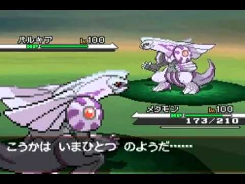 Pokemon black and white sprite test: Dialga + Palkia + Giratina