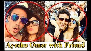 Ayesha Omer with Actor Skinader Rizvi Enjoying Vacations.
