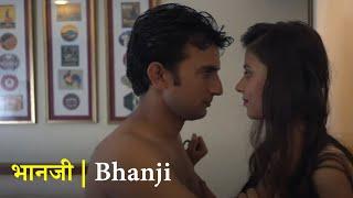 भानजी | Bhanji | Full Episode | New Hindi Web Series 2020