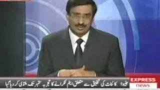 """Javed Chohdary on """"Sadgi n Kafayat Shuari"""" Feb 09, 2009"""