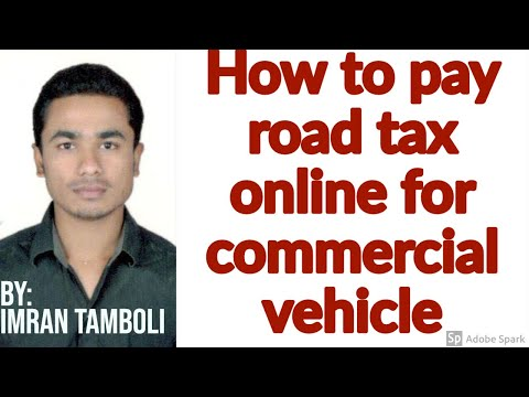 How to pay vehicle tax (Road tax) of commercial vehicles | गाडीचा टाकस कसा भरावा. marathi