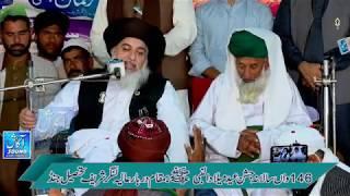 Allama Khadim Hussain Rizvi   Latest Byan   Emotional Speech   New Khitab    Akash Sound Pindigheb