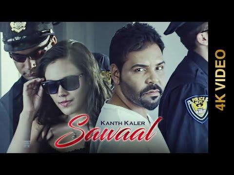 New punjabi song 2016 download mp4 | New Punjabi Songs 2016 3GP Mp4