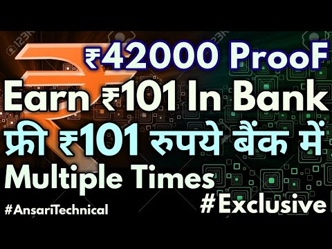 [₹42000 ProoF] Earn ₹101 Rupee Free In Your Bank Multiple Times🔥