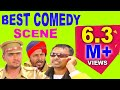 PUNJABI COMEDY SCENES 2018 Police Naka Latest Punjabi Comedy Movie Scenes Mithu Sarpanch