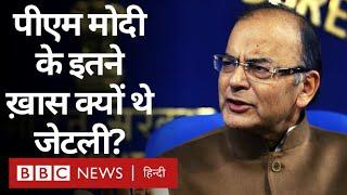 Arun Jaitley: अटल, आडवाणी के साथ जेल से लेकर Modi के ख़ास होने तक (BBC Hindi)
