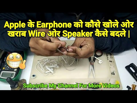 How to Replace Broken Wire Of Apple iPhone Earphone | Speakers Replacement