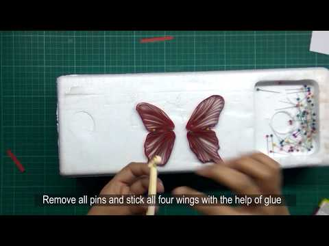 Quilled Butterfly | Magic Quill