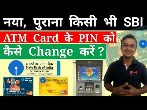 How To Change SBI ATM / Debit Card PIN ? SBI ATM Card Ke PIN Ko Change Kaise Kare ?