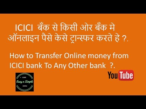 ICICI Bank Internet banking (HINDI) Easy N Simple !!!