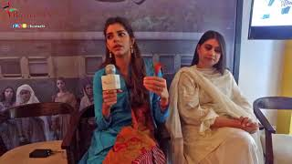 Sanam Saeed gives a little story background of Aakhri Station