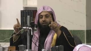 التمسك بالسنة 2 الشيخ عبدالعزيز الريس