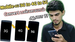 3G to 4G converter Tamil !!!!! - PakVim net HD Vdieos Portal