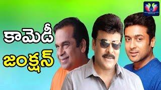Rikshavodu Movie||Chiranjeevi and Brahmanandam Comedy Junction||Nagma||