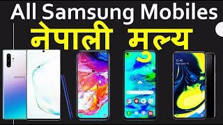 Best SmartPhones Under 20,000 in Nepali | Top 5 Mobiles