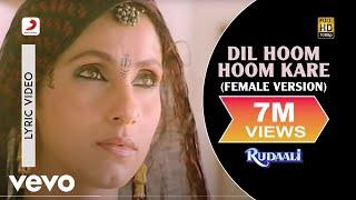 Dil Hoom Hoom Kare - Lyric Video | Rudaali | Dimple | Lata