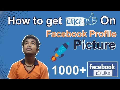 How To Get More Likes On Facebook | Hindi/Urdu | 2017
