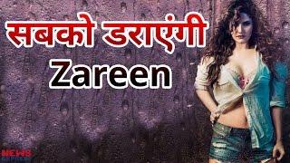 Zareen Khan आ रही हैं सबको डराने, फिल्म 1921 में  करेंगी काम
