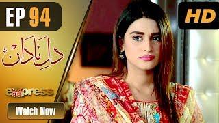 Pakistani Drama | Dil e Nadaan - Episode 94 | Express Entertainment Dramas | Abid Ali, Zaheen Tahir