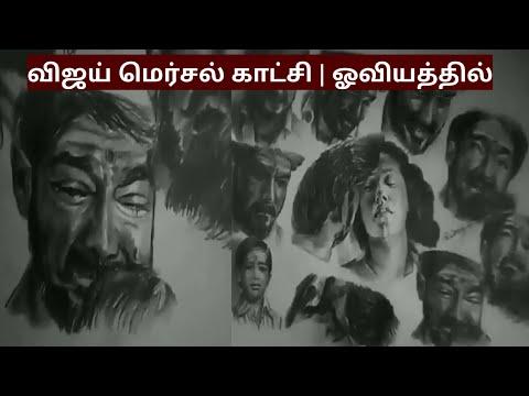 Vijay Mersal best scene in Painting | Atlee| AR Rahman