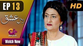Laal Ishq - Episode 13   Aplus ᴴᴰ Dramas   Faryal Mehmood, Saba Hameed   Pakistani Drama