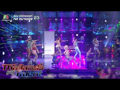 Xxx Mp4 Mix Cinema Semi Final THAILAND 39 S GOT TALENT 2018 3gp Sex