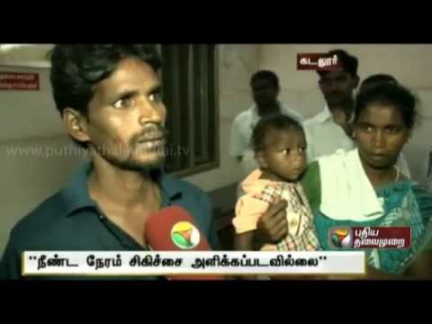 Complaint that doctors refused to treat patient at Cuddalore hospital