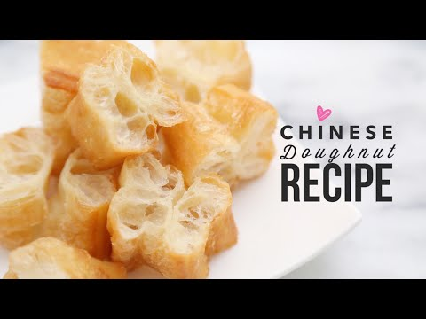 Easy Chinese Doughnut Recipe (Crisp Fried Breadstick) | 油條  Yóutiáo