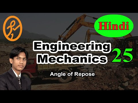 Angle of Repose | Basics of Engineering Mechanics in Hindi part 25