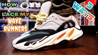 reputable site c3433 6eaa4 Yeezy 700 Lace Video - PlayKindle.org
