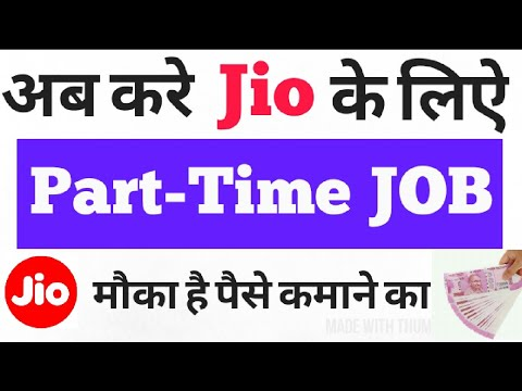 Earn Rs 500 to 1000 daily cash part-time job in india   part-time work   job in digital India