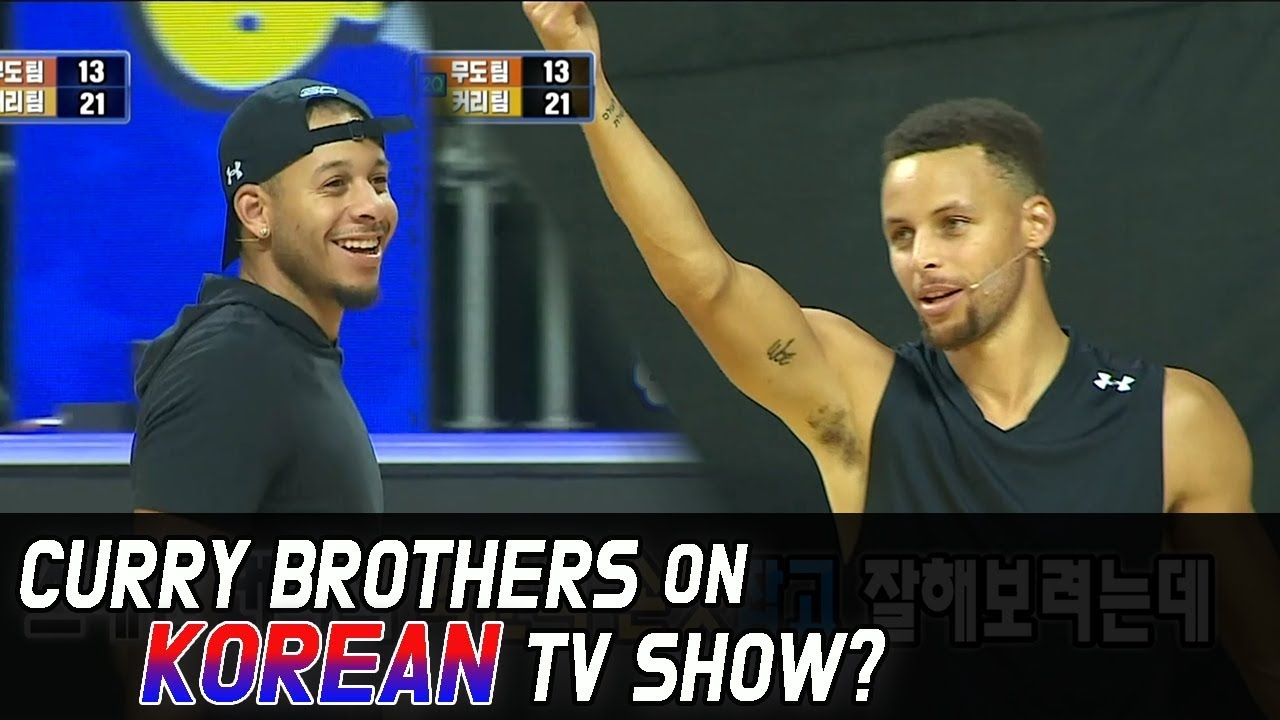 Weird Basketball playing ever with Curry Brothers