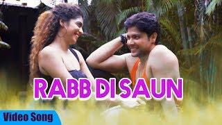 Rabb Di Saun...   Official Video Song   Romantic Hindi Love Song 2019   Latest Punjabi Songs 2019