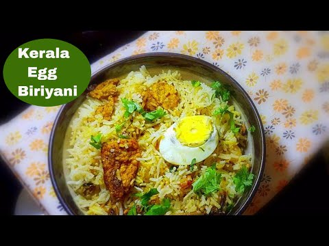 Kerala Egg Biriyani Recipe|Malabar Egg Biriyani|Anu's Kitchen