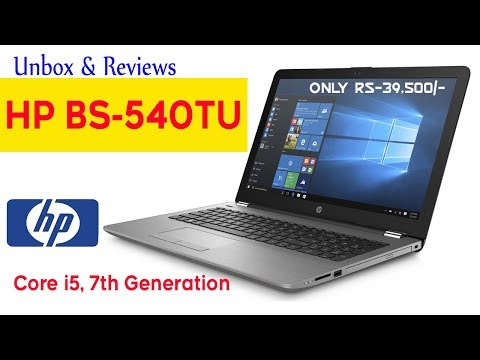 HP BS-540 tu LAPTOP for Professional, Core i5, 7th Genration with 1 TB HDD-2018, Rs 39500/- #DNA,