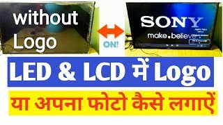 How to Change the Logo of Smart Wisdom Share TV  Complete