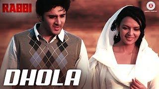 Dhola - Rabbi | Raghubir Yadav, Dolly Ahluwalia & Furqan Merchant | Amir Ali