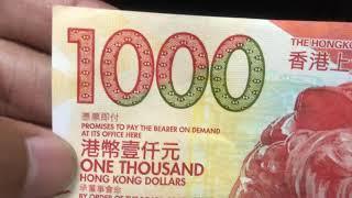 1,000 HKD Hong Kong New Banknote