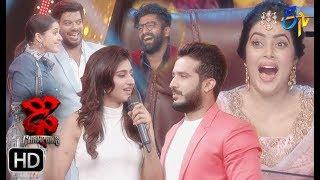 Dhee Champions   9th October  2019   latest Promo   ETV Telugu